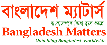 Bangladesh Matters