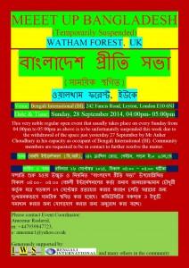 MEEET UP BANGLADESH Bengali International 2014.09.28