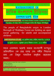 Document 2017-07-25 Bangladeshi Community Waltham Forest Poster